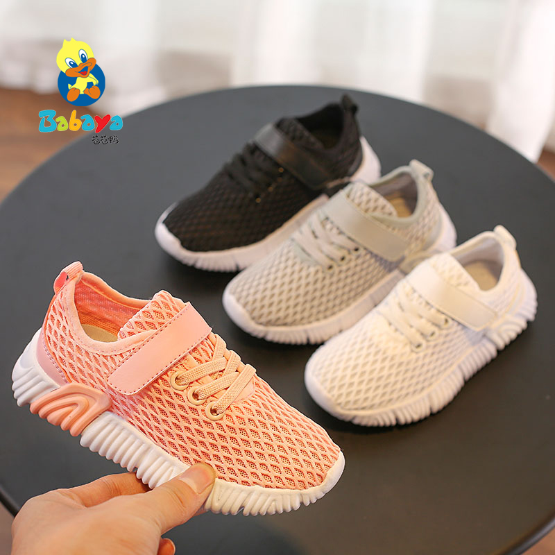 Children sports shoes boys net shoes girls casual shoes breathable 2019 spring and summer new kids running sneakersChildren sports shoes boys net shoes girls casual shoes breathable 2019 spring and summer new kids running sneakers