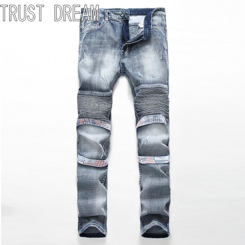 TRUST DREAM Paris Style Men Spliced Slim Biker Jeans Casual Denim Cargo Pants Fashion Ripped Man