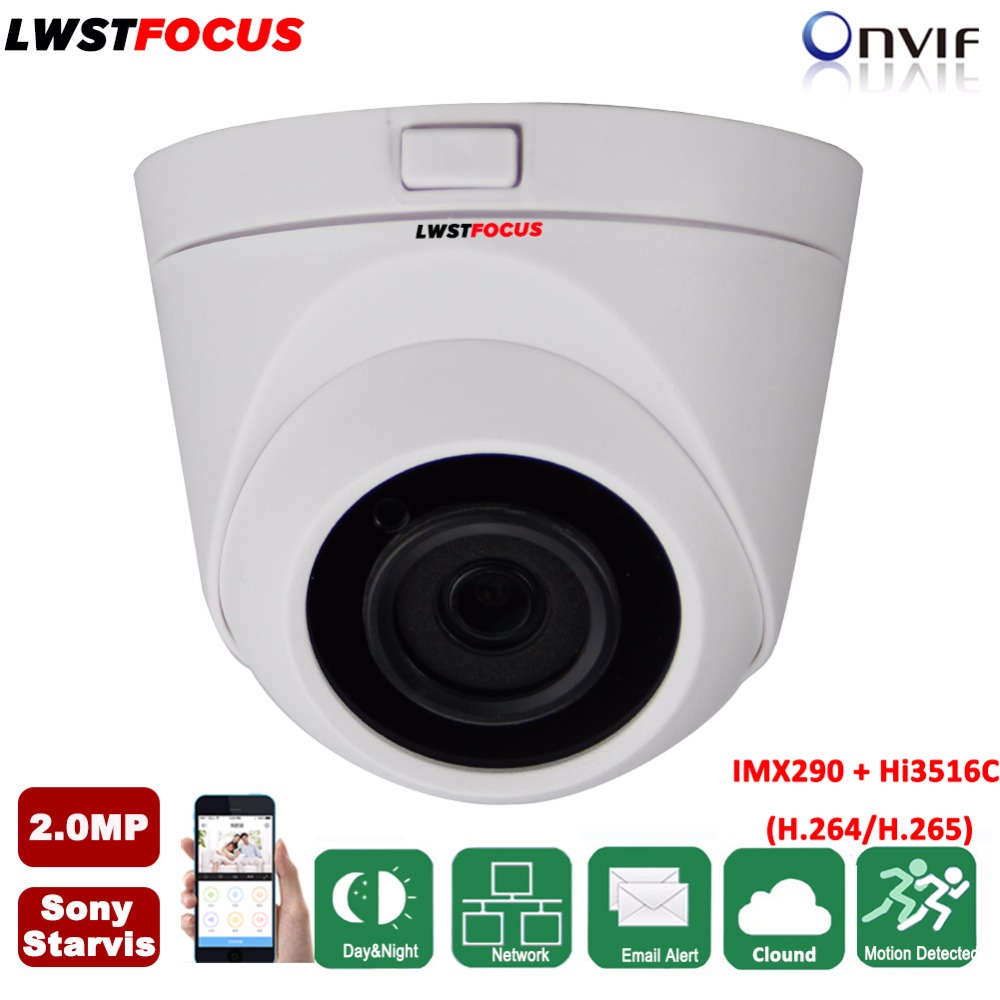 2MP Sony Starvis 2MP IP Camera 1080P Full HD camera IP Outdoor P2P Metal IR Dome 20M Waterproof CCTV Camera IR-CUT ONVIF 2.4 wistino cctv camera metal housing outdoor use waterproof bullet casing for ip camera hot sale white color cover case