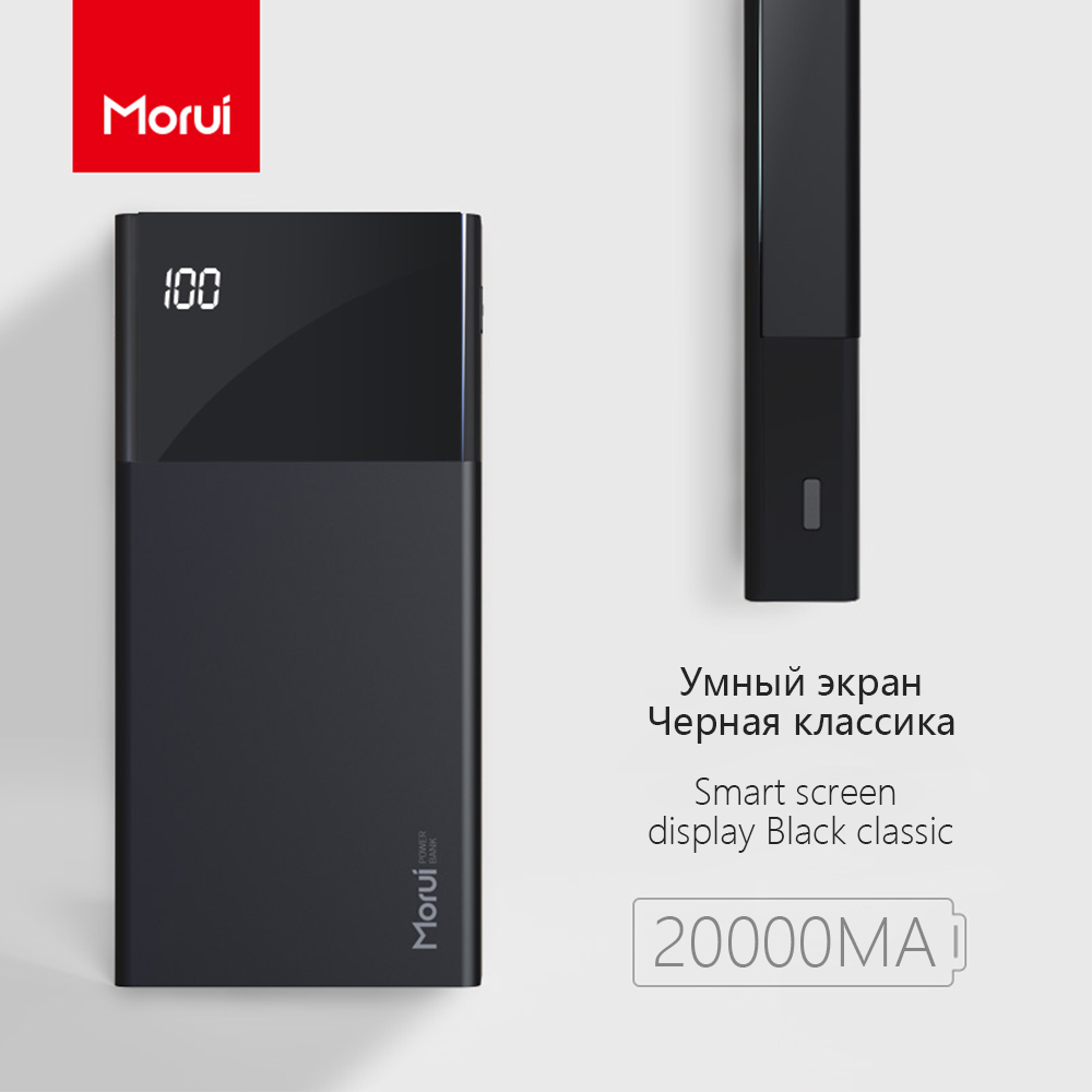 MORUI ML20 Power Bank 20000mAh Portable Powerbank Charger With LED Smart Digital Display External Battery For Iphone 11/X Huawei
