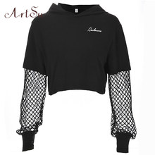 ArtSu 2019 Black Crop Top Sweatshirt 긴 Sleeve Women Hoodies 두건을 쓴 스트리트 하라주쿠 Hoodie Kpop Hoody ASHO20240(China)