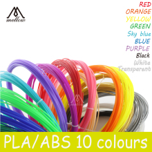 10 roll/lot 20 Colors 3D Filament ABS /PLA 1.75mm 3D Printer Supplies Materials (10M/color ,total 100M) For 3D Printing Pen