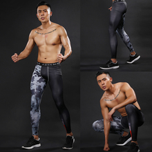 Mens Workout Fitness Compression Leggings Pants Bottom MMA Crossfit Weight Lifting Bodybuilding Skin Tights Trousers