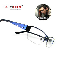 blue light blocking glasses computer anti anti-radiation Flat No degree Decorative mirror female Half