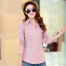 Lossky 2016 Autumn New Cotton Shirt Female Long-Sleeved Korean Slim Plaid Blouse Large Code Base Shirt  M-2XL 10 colors