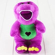 Hot Sale Dinosaur Barney Singing Friends I LOVE YOU Plush Doll Toy Gift For Children 28cm