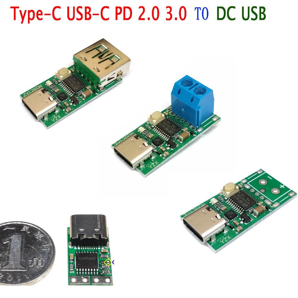 Type-C USB-C PD2.0 PD3.0 TO DC USB Decoy QC Fast Charge Trigger Poll Detector Charging PD 5A 9v 12v 15v 20V Test