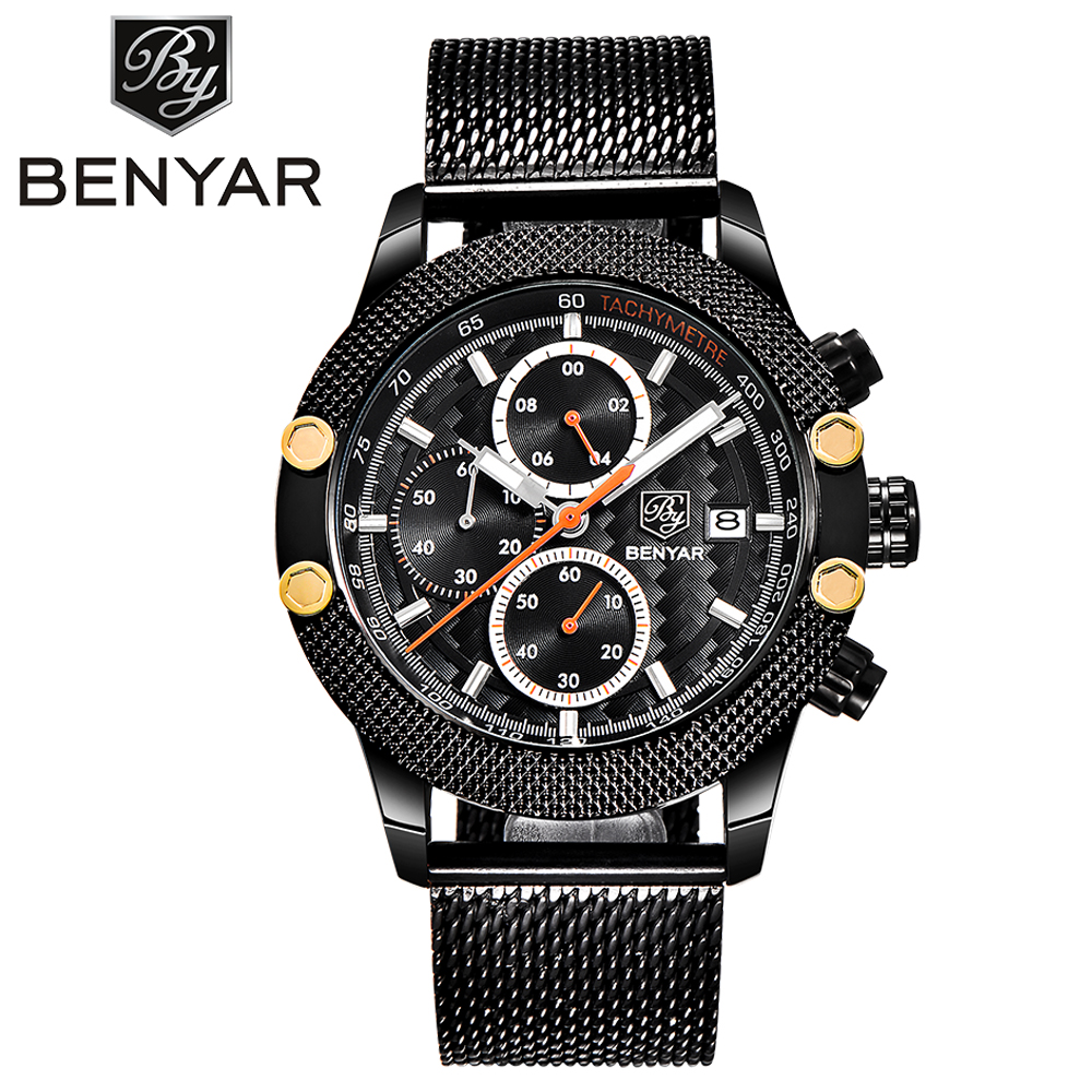 Fashion Man Watch Silver Quartz Sport Business Wristwatches Stainless Steel Mesh Clocks Male Luxury Date Casual Watches For Men neewer 8 pack 6 5 feet 2 meters dmx stage light cable wires 3 pin signal xlr male to female connection for moving head light