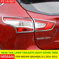 ABS Rear Tail Lamp Tailgate Light Cover Trim Molding Garnish For Nissan Qashqai J11 2014 2015 2016 2017 2018