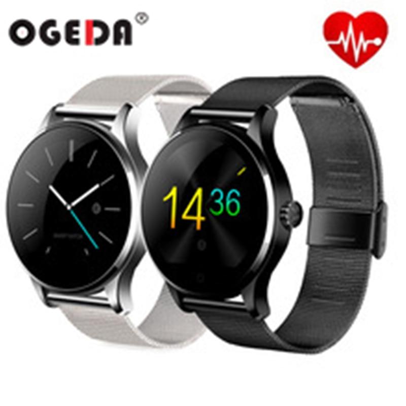Reloj Inteligente OGEDA para hombre K88H dispositivos portátiles salud impermeable Digital Reloj Inteligente para IOS Android Smart clock