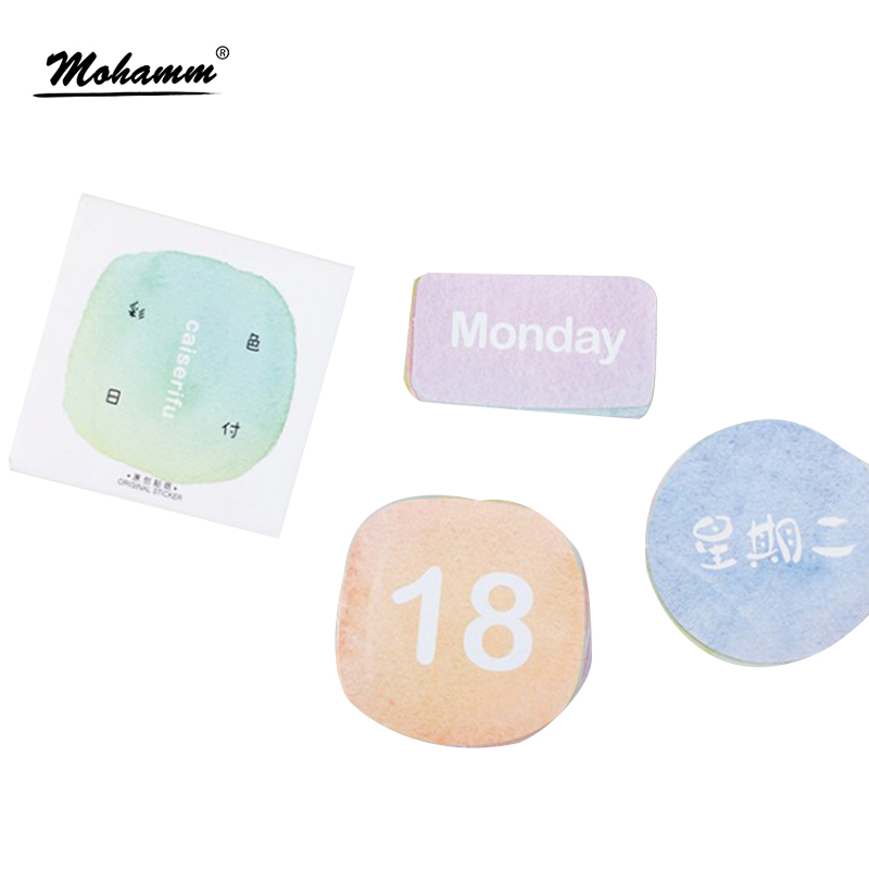 45 Pcs/lot Creative Colorful Calendar Mini Paper Sticker Decoration Diy Ablum Diary Scrapbooking Label Sticker Kawaii Stationery