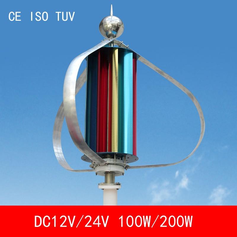 Conception de fantaisie 3 lames en alliage d'aluminium DC12V/24 V 100 W 200 W générateur d'énergie éolienne + contrôleur de vent axe Vertical pour la maison CE ISO TUV