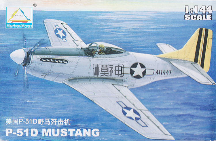 1: 144 USA P-51D MUSTANG Fighter Military Assembly Air Force Combat Aircraft Model 80406