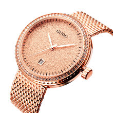 Guou Fashion Simple Mesh Retro Exquisite Rhinestone Classic Women's Quartz Watch Large Dial Stainless Steel Strap Hot Sales Gift