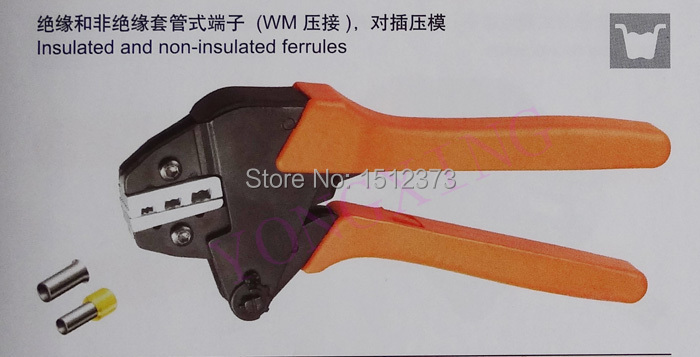 1 Piece Ratchet crimping plier VH2-25R high quality 25 35 50mm2 awg3 0 vh2 50wf insulated