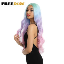 FREEDOM Synthetic Lace Front Wigs Long Natural Wave 30inch Omber Rainbow Color Pink Hair Wigs Heat Resistant Fiber Cosplay Wigs(China)