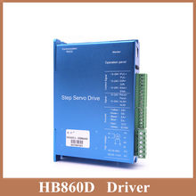 Free Shipping Closed Loop Motor Driver HB860D Adaptation 57/60 & 86 86 Hybrid Closed Loop Stepping Motor Use The AC DC Driver(China)