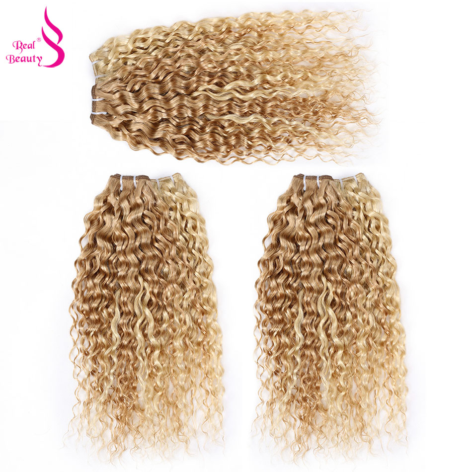 Water Wave Ombre Hair Bundles P27/613 Highlight    5