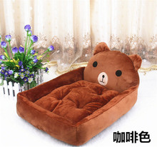 Fine joy Cute Animal Cat Dog Pet Beds Mats Teddy Pet Dog Sofa Pet Cat Bed House Big Blanket Cushion Basket Supplies S-XL