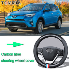 38CM Size M Rubber Carbon Fiber Leather Car Steering Wheel Cover Non-slip breathable For Toyota RAV4