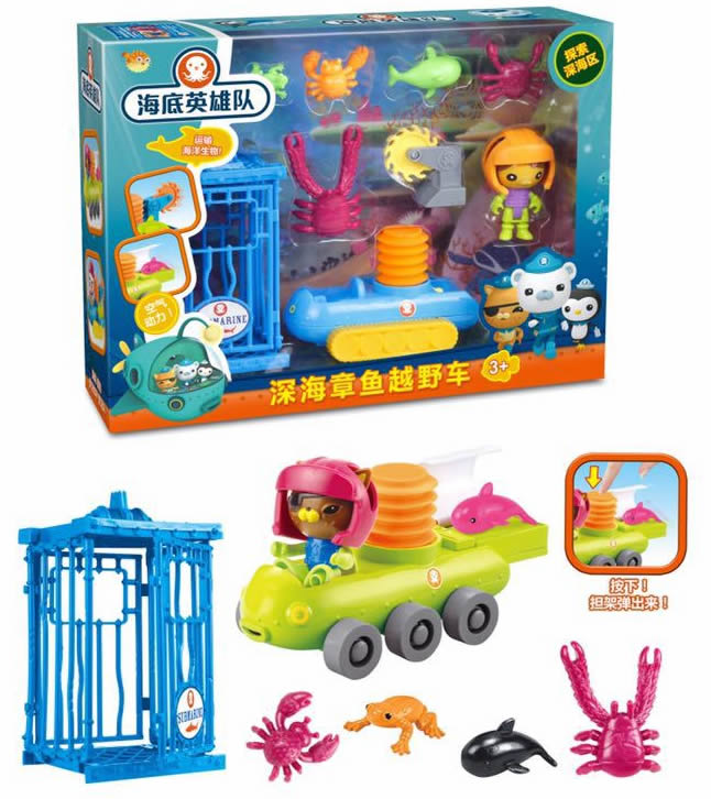 Hot TV Cartoon Octonauts Ocean Off-Road Car with one Octonauts Figures Baby Kids Best Toys Gift