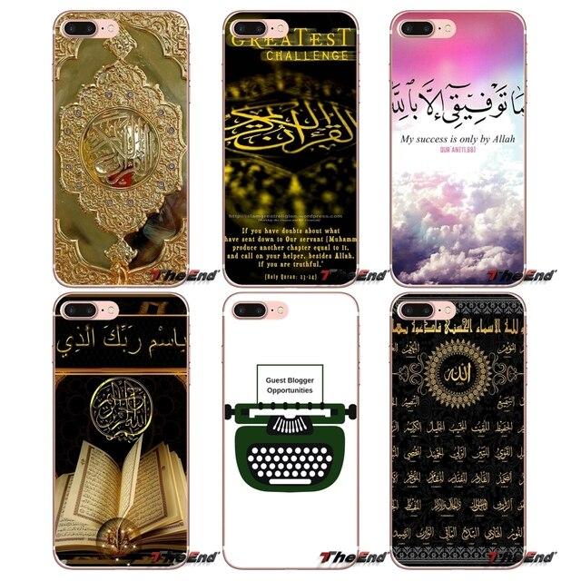 5c5e03e9e0c For iPhone X 4 4S 5 5S 5C SE 6 6S 7 8 Plus Samsung Galaxy J1 J3 J5 J7 A3 A5  2016 2017 Accessories Phone Cases Cover arabic quran