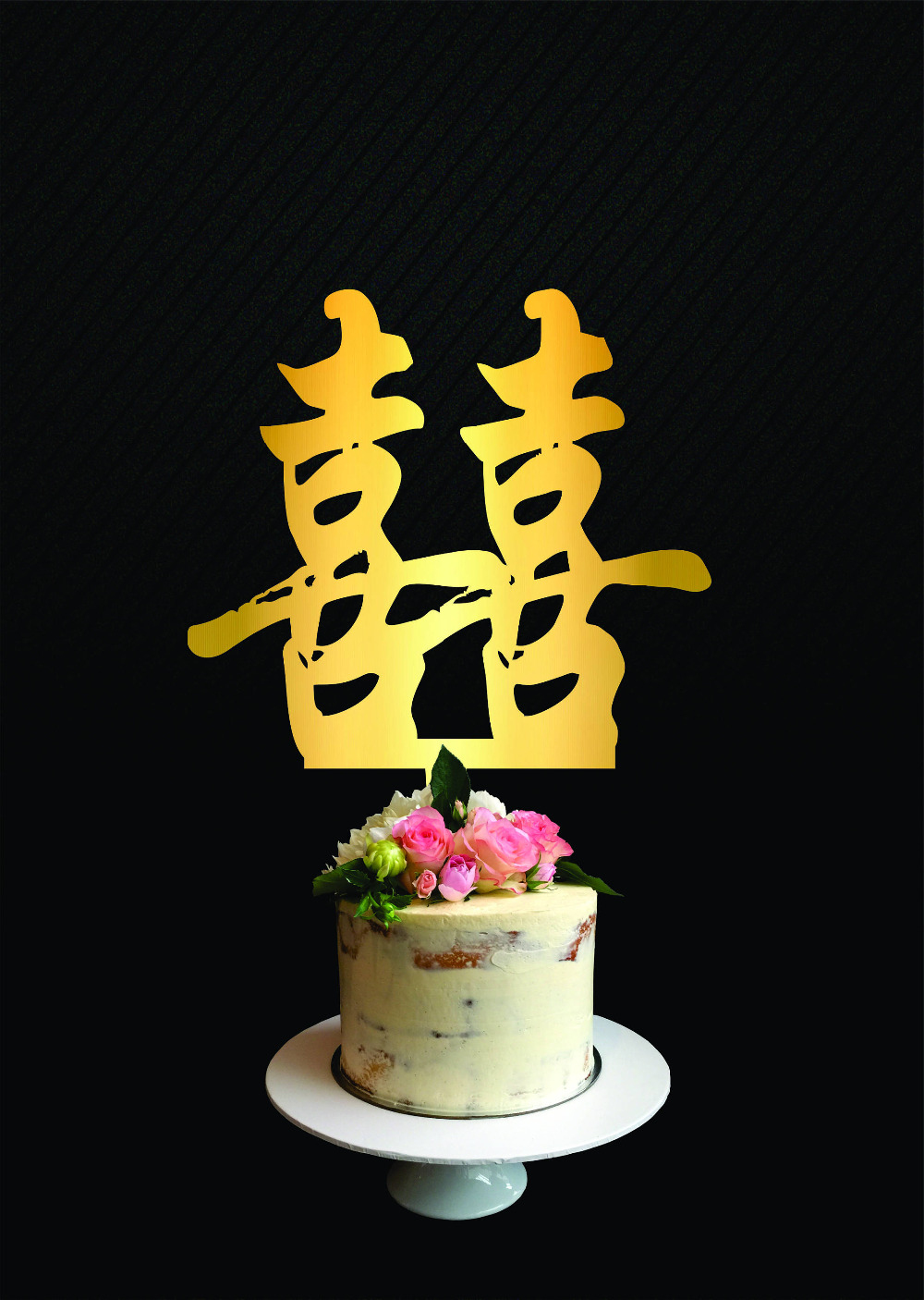 Double Happiness Wedding Cake Topper,Chinese wedding cake topper-in ...