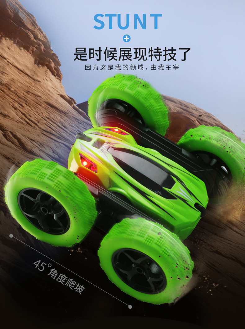 Image 5 - Remote Control Stunt Car Double Tumbles Somersault Stunt 2.4 Rechargeable Remote Control Car Children's Toy Out Floor Boy Toy-in RC Cars from Toys & Hobbies