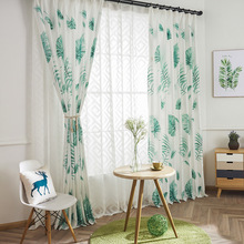 Green Leaf Modern Simple Jacquard Cloth Printed Fabric Fresh for  Living Room Balcony Shading Curtains