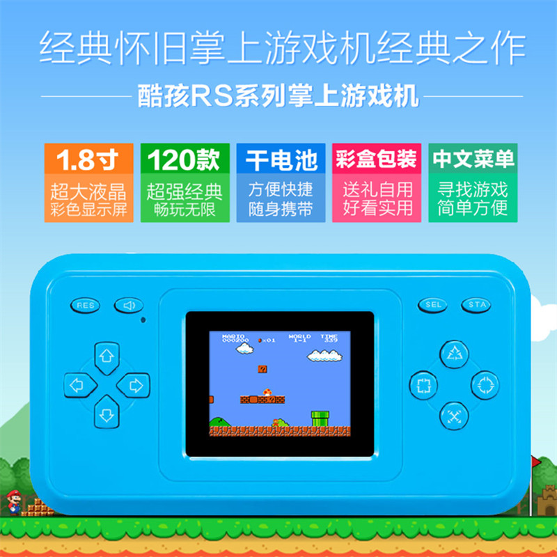 Child handheld game consoles 8bit games 280 games IN 1 handheld rs-18 color game machine handheld classic toy free shipping
