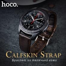 Ремешок из натуральной кожи для Samsung Gear S3 Classic Frontier Galaxy Watch 46 мм