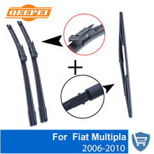 QEEPEI Front and Rear Wiper Blade no Arm For Fiat multipla 2006-2010 High quality Natural Rubber windscreen 24''+22'' Auto parts qeepei front wiper blades for fiat ducato 2006 2016 pair 26 22 high quality natural rubber clean windshield wiper cpc114
