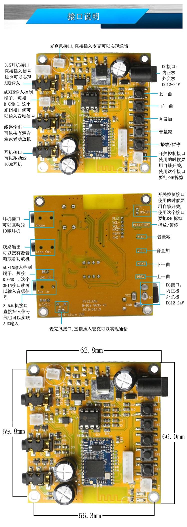 Buy Csr8635 Ne5532 4717 Amplifier Board 40 Class D Circuit Lm1036 Tone Controlled Irs2092 Photos List
