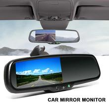 4,3 дюймовый ЖК-дисплей для автомобиля специальный кронштейн зеркало заднего вида монитор для системы помощи при парковке может подключаться к VCD/DVD/TV/GPS и т. Д