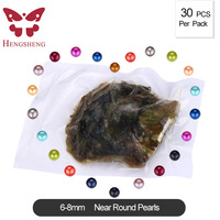 Birthday Surprise Gift DIY Wholesale Vacuum packed 6.5 8mm Mix Colors Saltwater Round Akoya Pearl Oyster Shell 30PCS