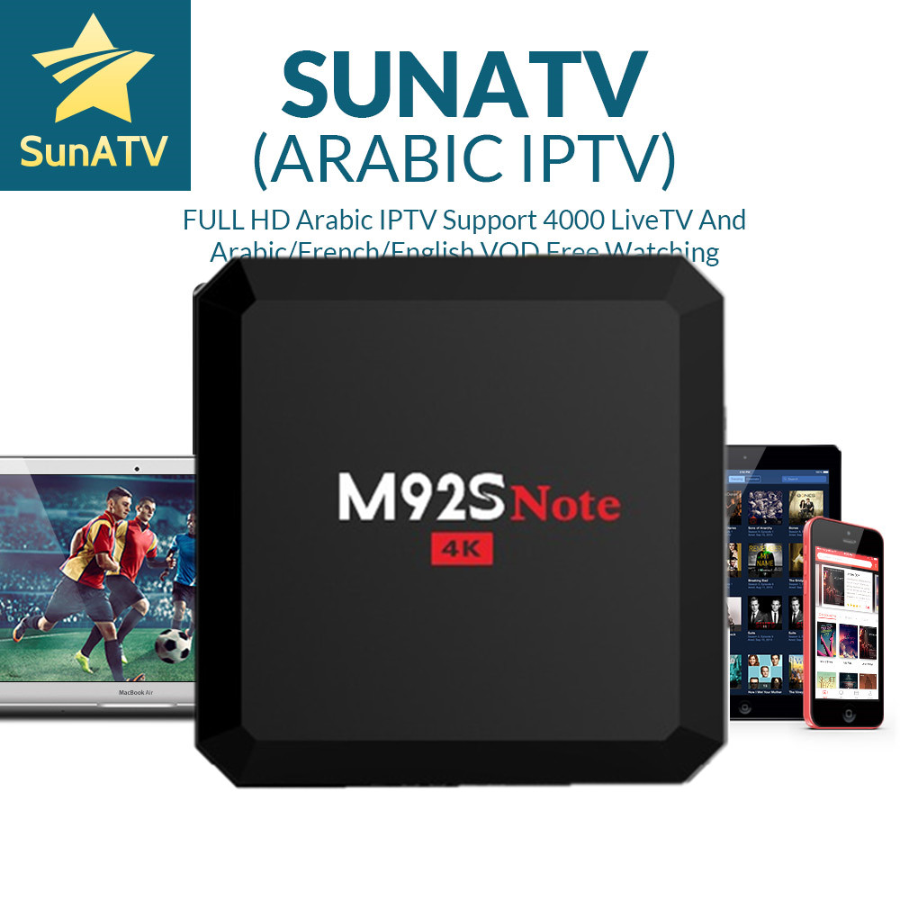 1Year IPTV included M92S NOTE S912 Android 6.0 TV Box 2/16G SUNATV/Netflix configured Arabic IPTV Europe iptv French Set top box royal iptv 1 year iptv included m92s note s912 android 6 0 tv box 2 16g royaltv configured arabic europe iptv android tv box