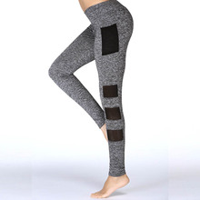TOIVOTUKSIA  High quality bottom polyester spandex pants Leggings with pocket