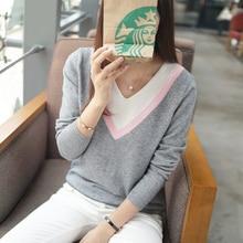 Autumn women knitted shirt long-sleeve outerwear