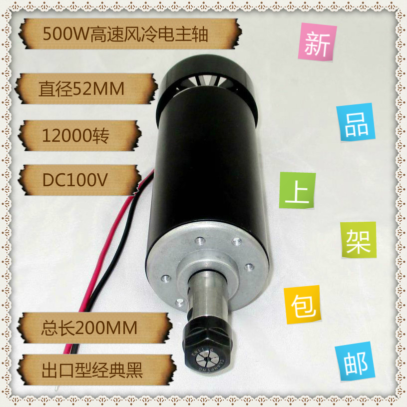Free Shipping New Arrive ER11 0.5KW 500W CNC Air Cooled spindle motor with can change brush new 1 5kw air cooled spindle motor kit cnc spindle motor 220v 1 5kw inverter square milling machine spindle free 13pcs er11