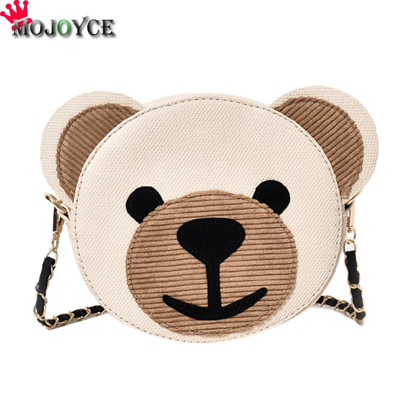 Cute Fun Fashion Bear Style PU Leather Chain Purse Ladies Shoulder Bag Handbag Womens Crossbody Mini Messenger Bag 2 Colors