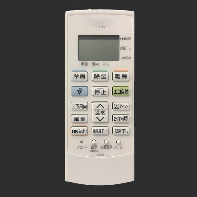 New Replacement For Sharp A912jb Unit Air Conditioner Remote Control Anese Version Ac A C
