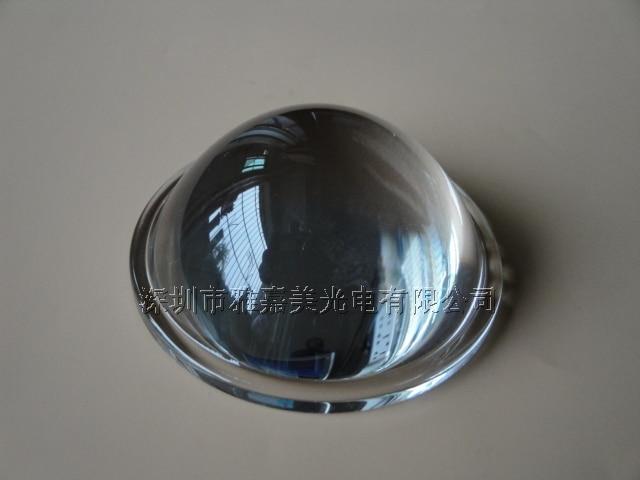 Adjusting Beam Assistant Glass LED Lens 54.5MM Optical
