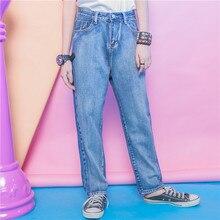 Жасмин мода хип-хоп улице bf свободно мыть водой ретро отделки цвет блока высокая талия джинсовые брюки