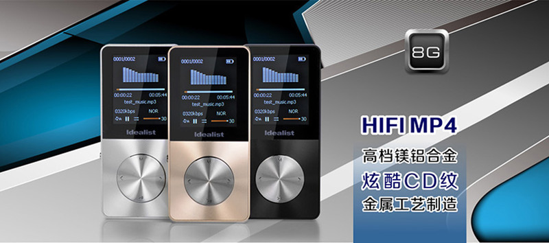 Idealist HIFI Metal MP4 Player Reproductor Outdoor Sport MP3 Radio Music Game Player Voice Recorder Ebook Walkman with Speaker 26