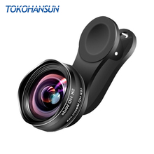 TOKOHANSUN Flower Bud 5K HD Mobile Phone Camera Len