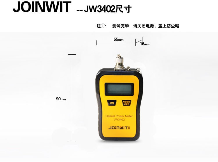 JW3402 Optical Power Meter2