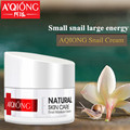 Beautiful Face Care Offer Time-limited Cream Korean Cosmetics Mizon Aqiong Snail Reduce Scars Acne Pimples Face Anti Wrinkle