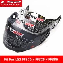 LS2 ff370 Flip Up helmet anti-fog visor suitable for FF370 FF394 FF325 FF386 Multi-color optional lens glass