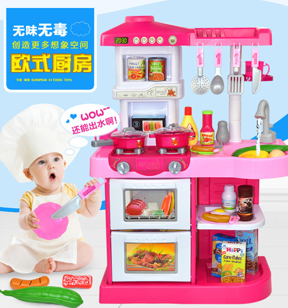 New 2 Types 1 Sets 37 Pcs Kitchen Plastic Pretend Play Food Children Toys With Music And Light Height is about 72 cm Toys Gifts (10)