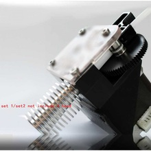 3D printer extruder Extruder for desktop FDM 3D printer (E3D Titan) reprap MK8 J-head bowden free shipping.